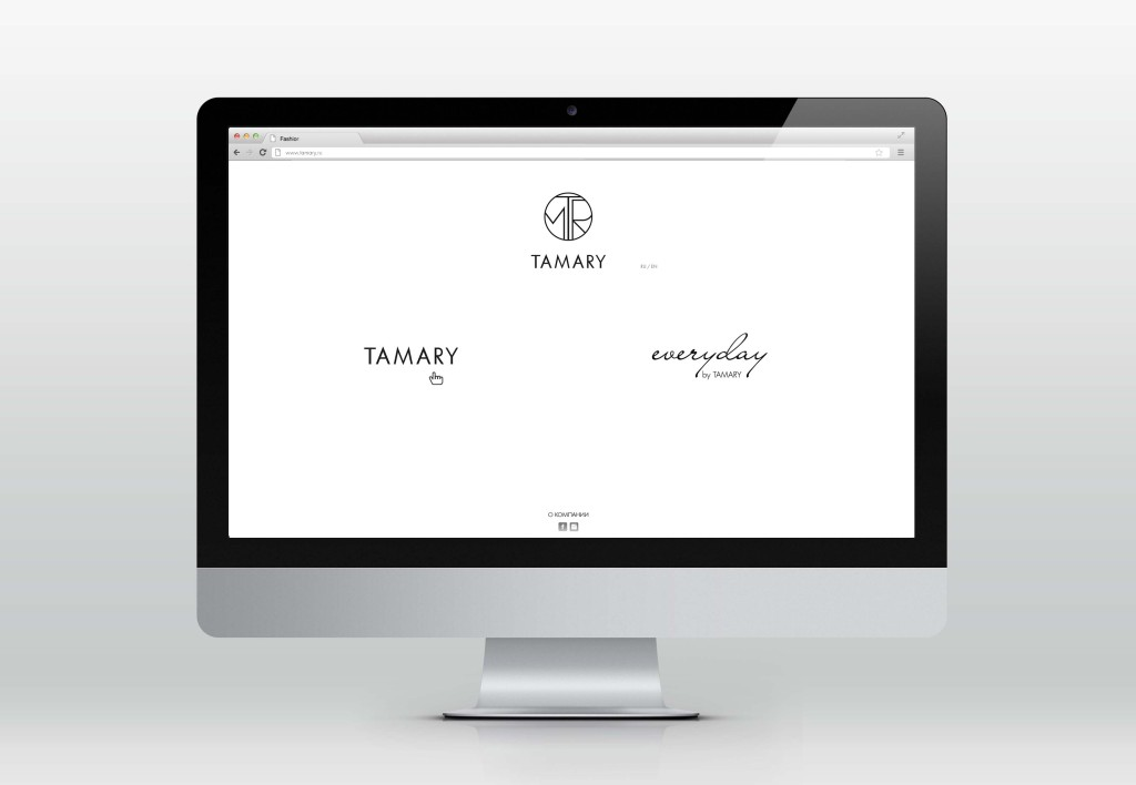 Site tamary