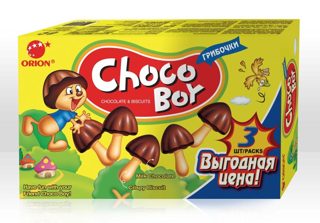 grib  Choco-boy