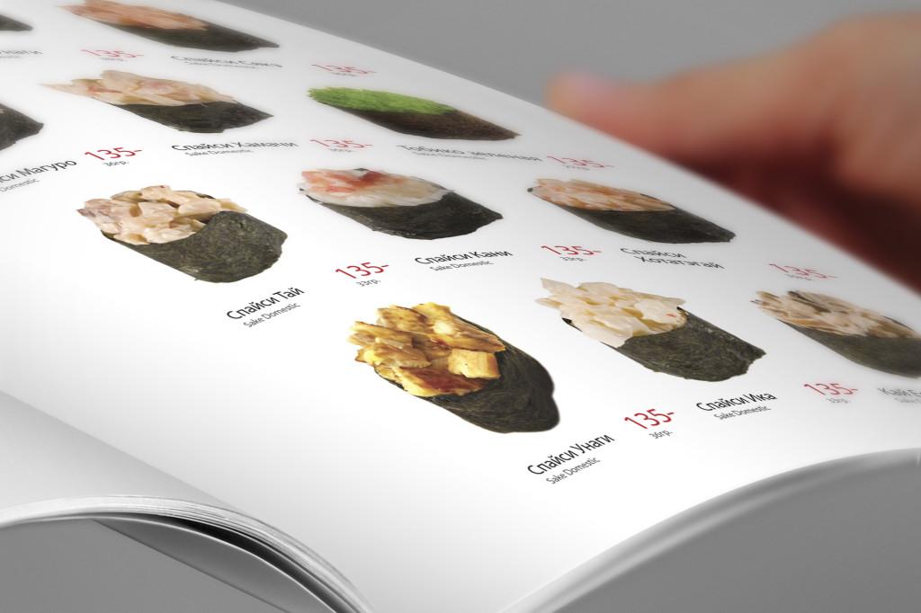 menu Маленькая Япония