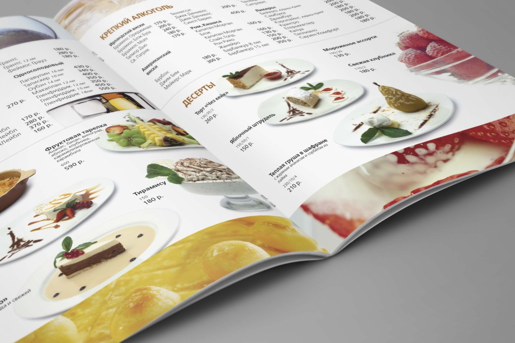 menu_leto в Парижске