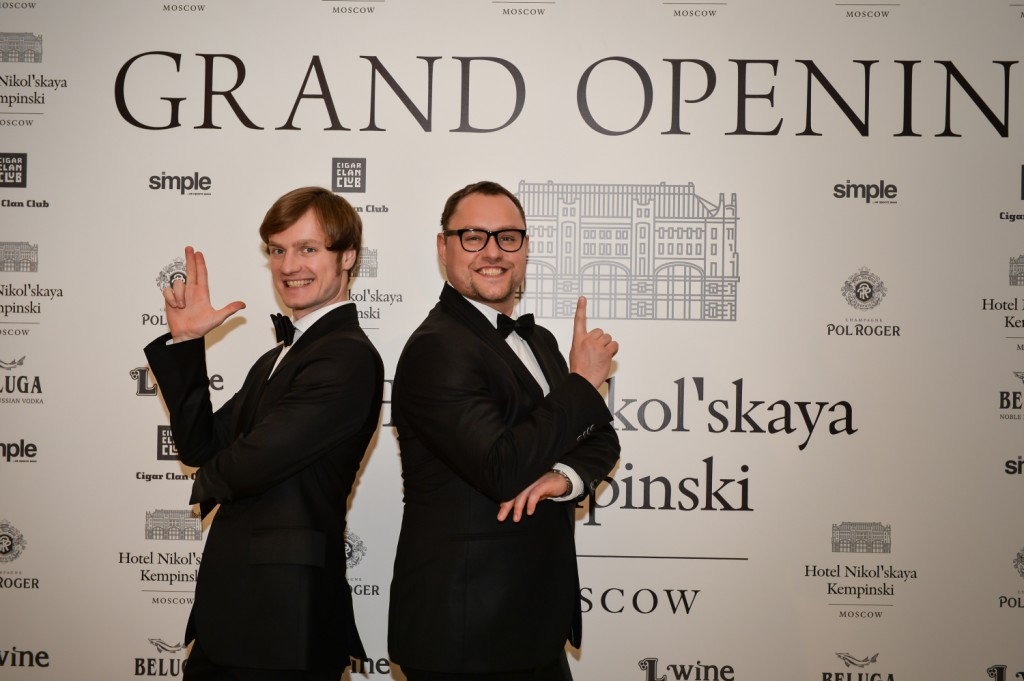 Открытие отеля Никольская Кемпински