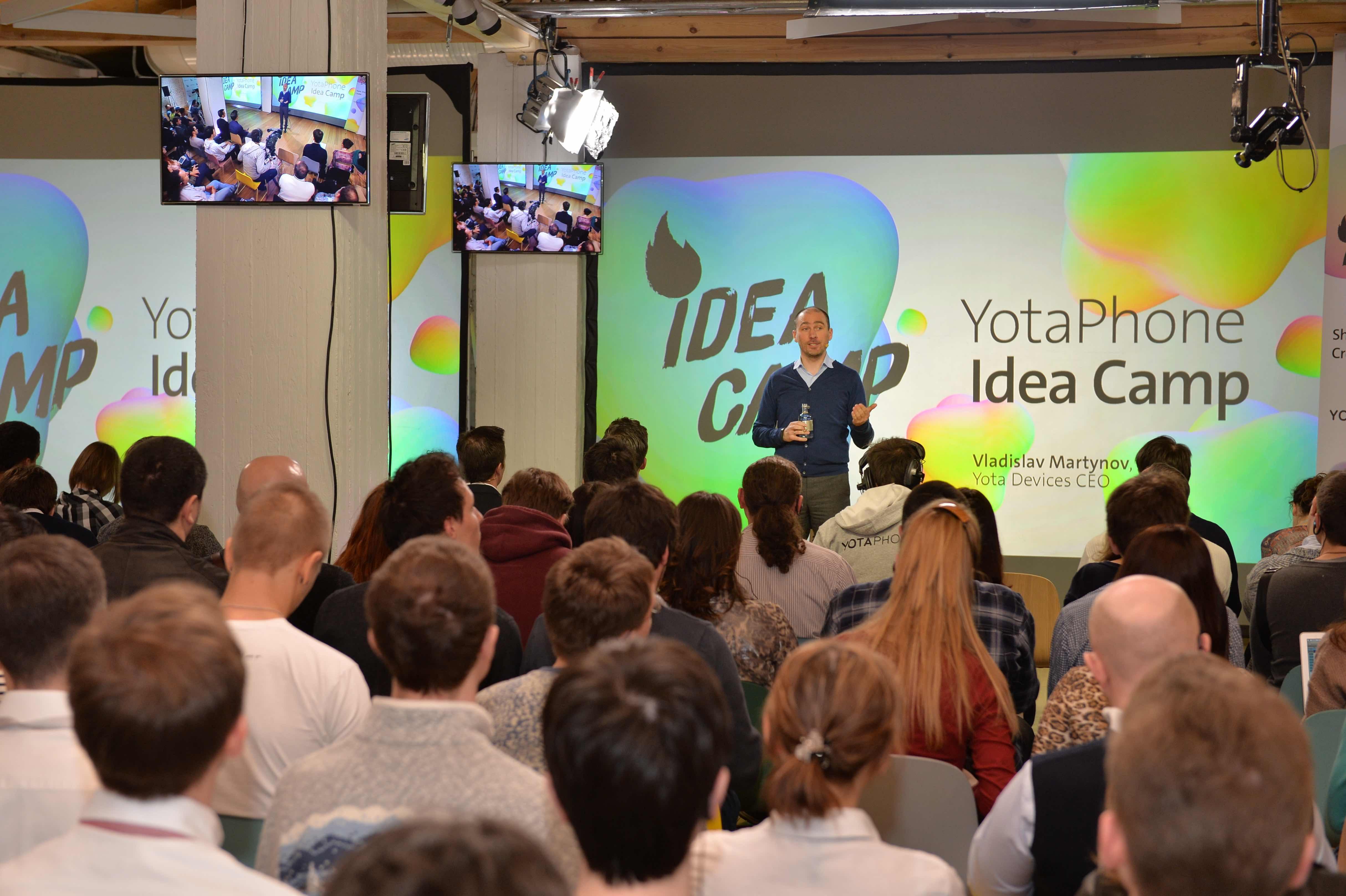 2_yota_yotaphone_event_мероприятие_презентация_брендинг_москва_гараж_абрамович
