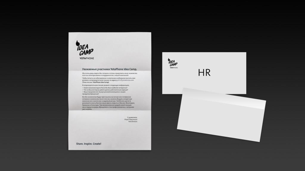 Yota_письмо_letter_брендинг