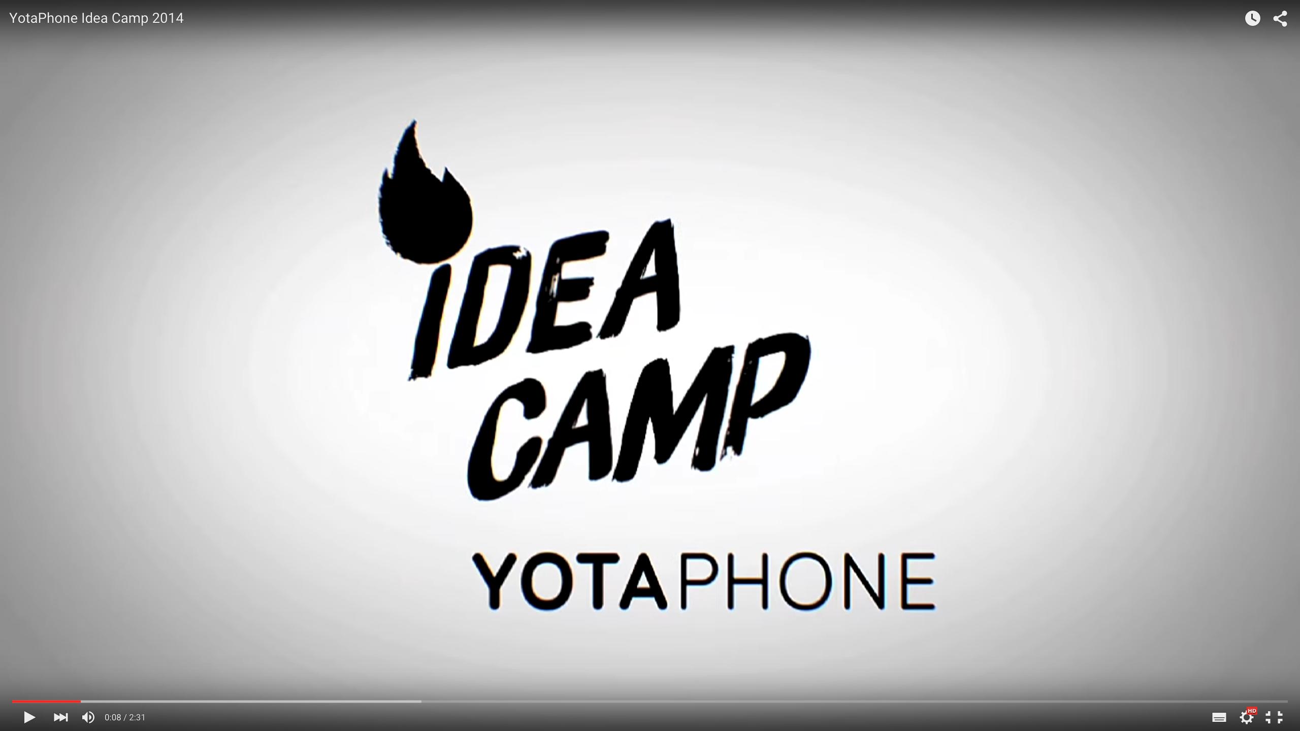 YotaPhone Idea Camp 2014