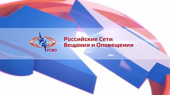 Видео презентация РСВО