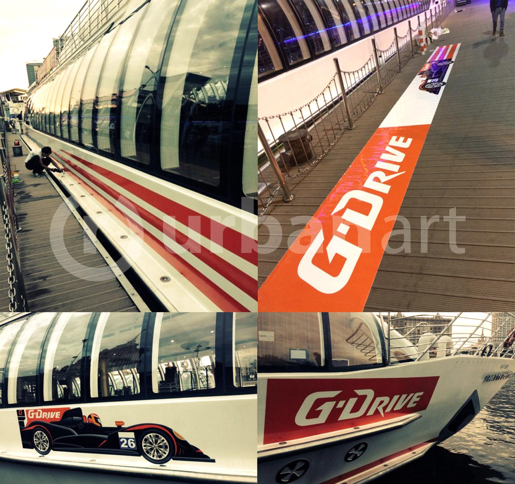 Брендинг флотилии Radisson для Газпром нефть G-drive