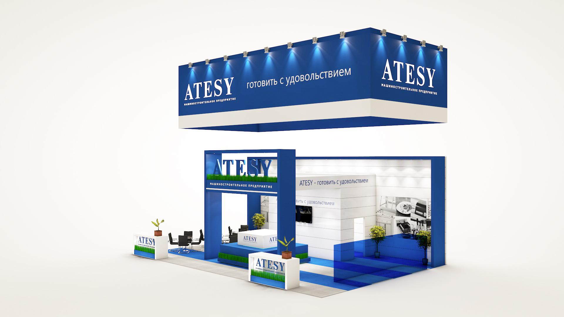 Выставочный стенд компании ATESY