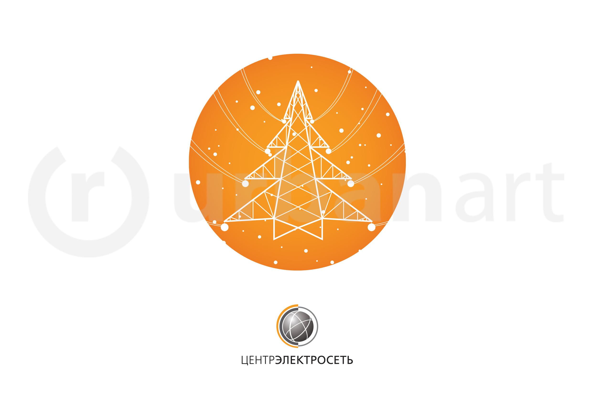 новогодних подарков компании Центр электро сети