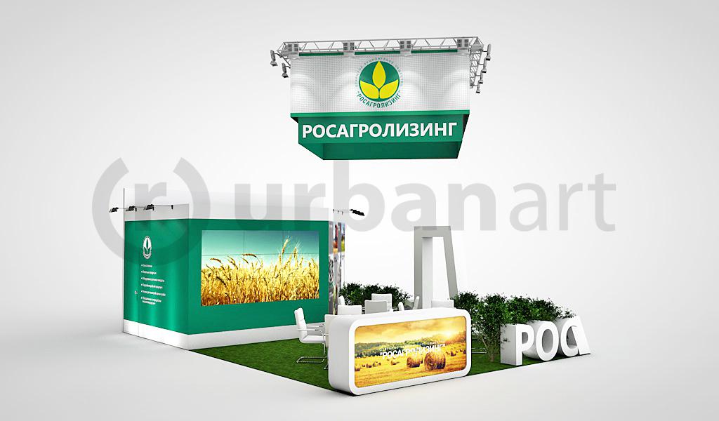 Дизайн концепции выстовочного стенда РосАгроЛизинг