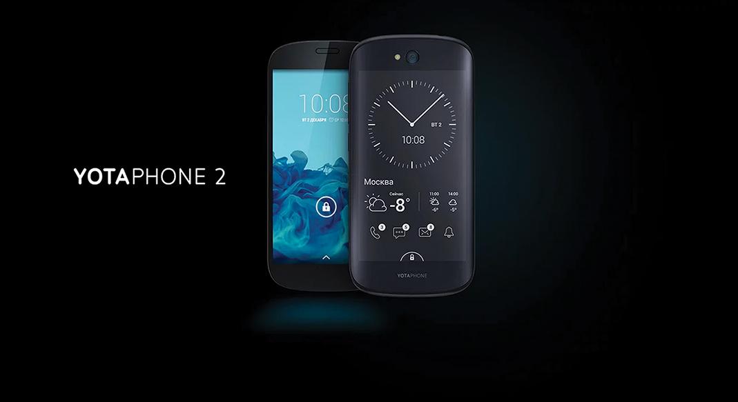 Презентация российского смартфона - YotaPhone2