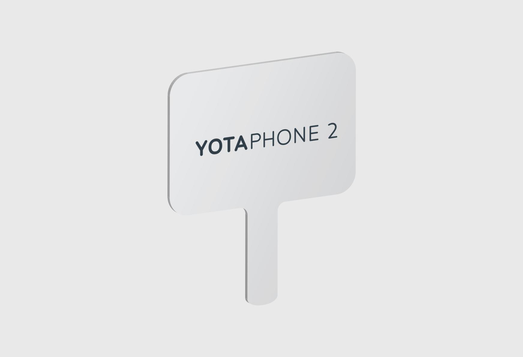 для презентации YotaPhone2