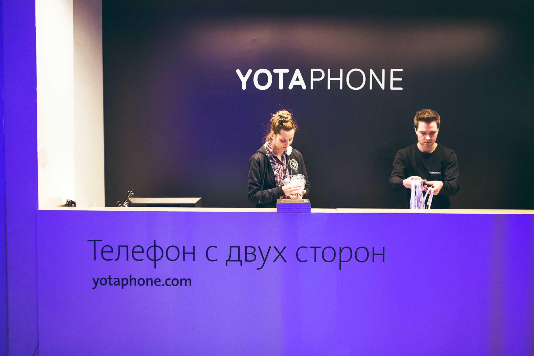 yp_20141202_153857_презентация_Event_yota_yotaphone_Urban_moscow