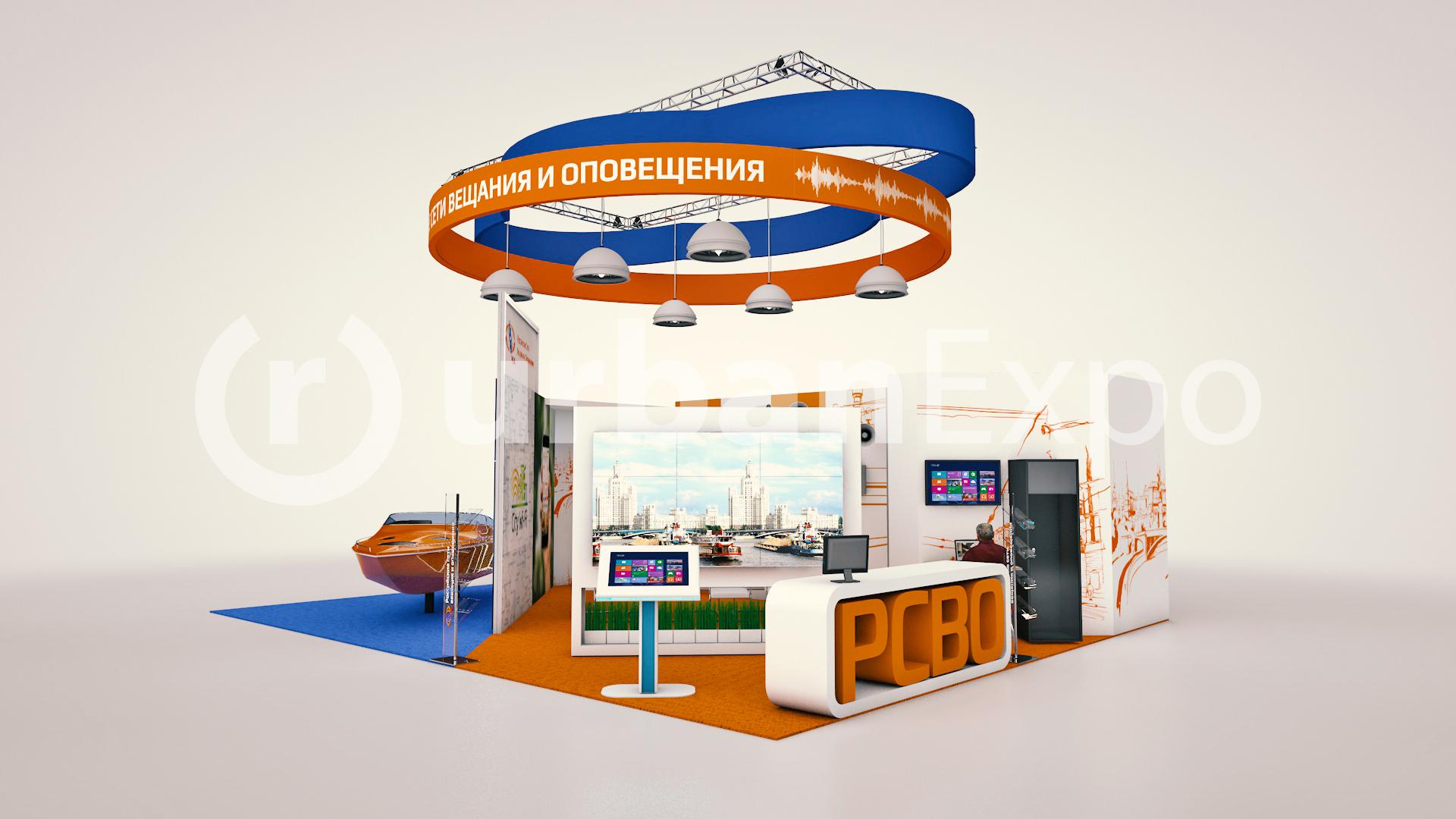 Разработка дизайна, 3D визуализация и застройка стенда РСВО