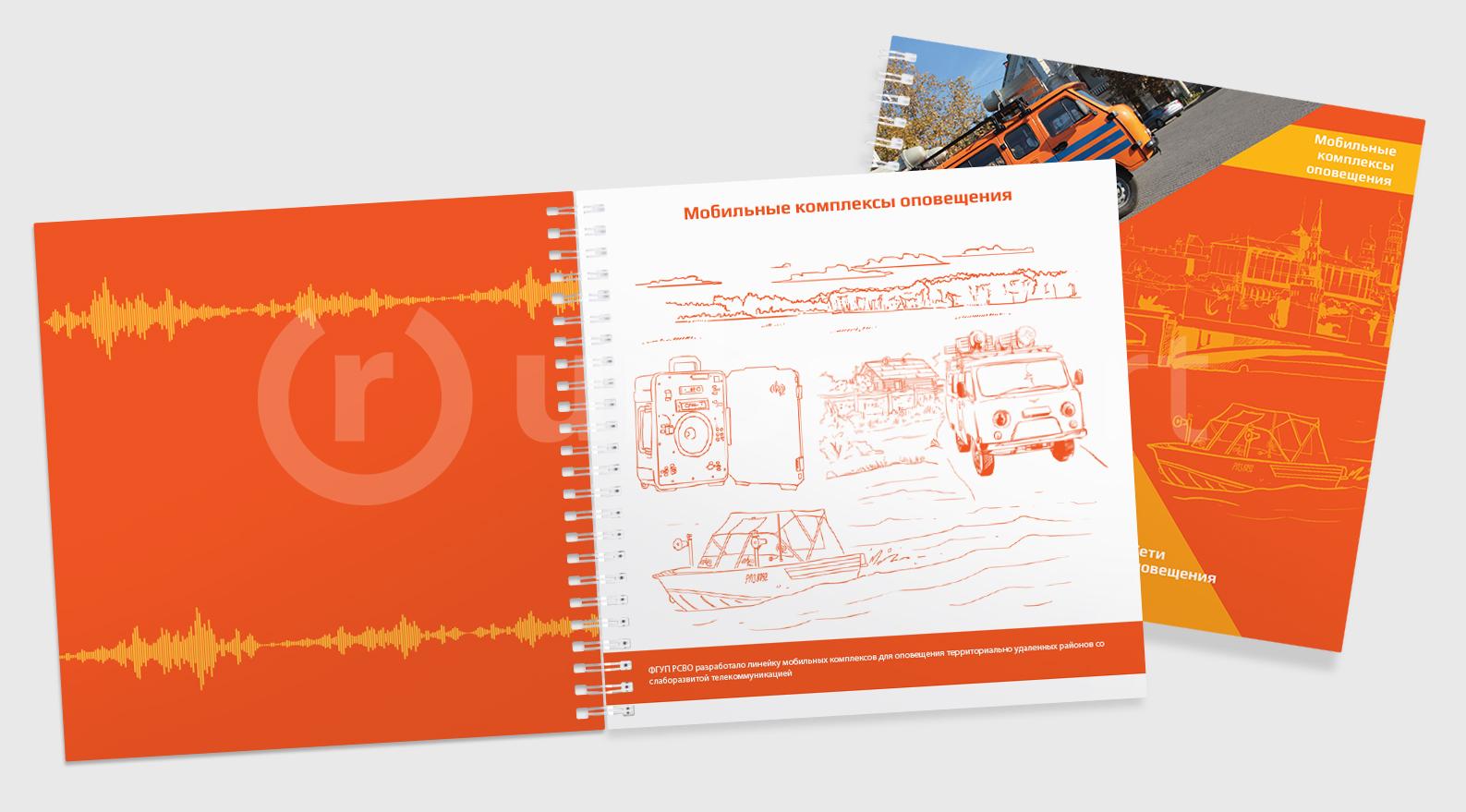 Дизайн и производство блокнотов компании РСВО