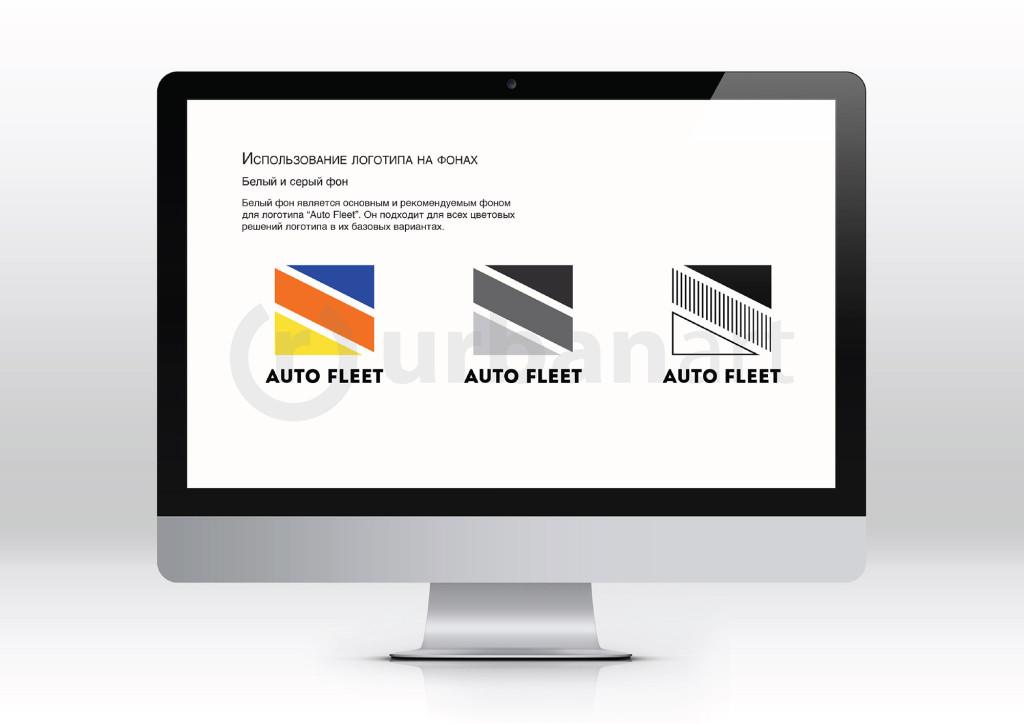Разработка бренда Fleet Auto