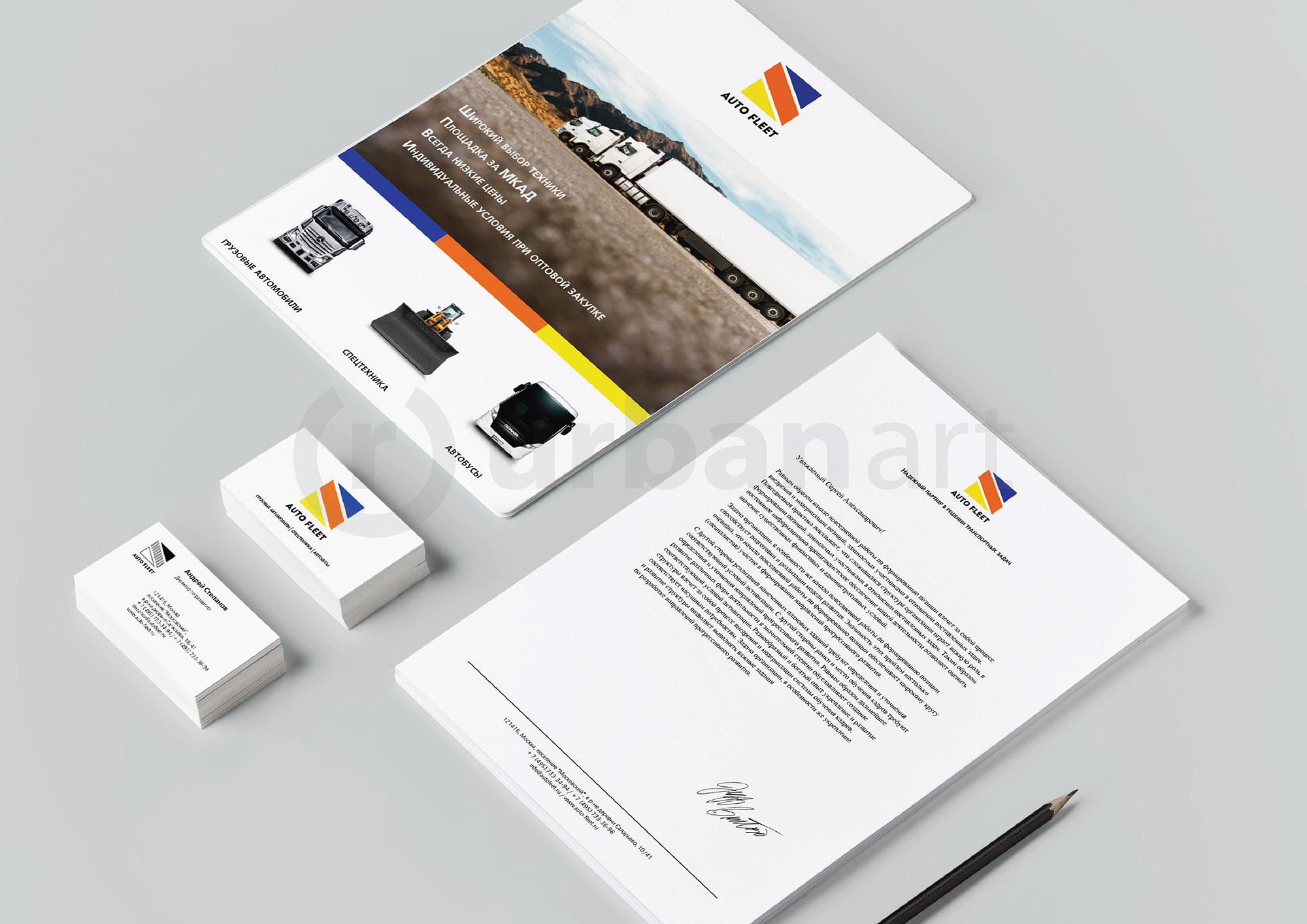 дизайн каталога, визитки, бланка