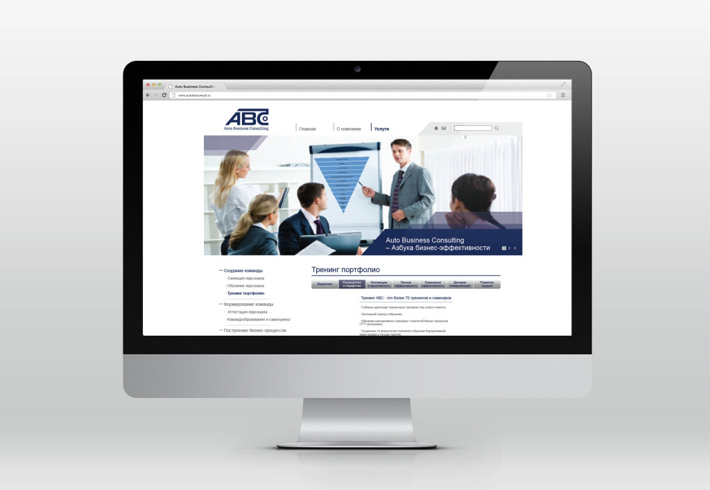 Site2 auto busness consulting