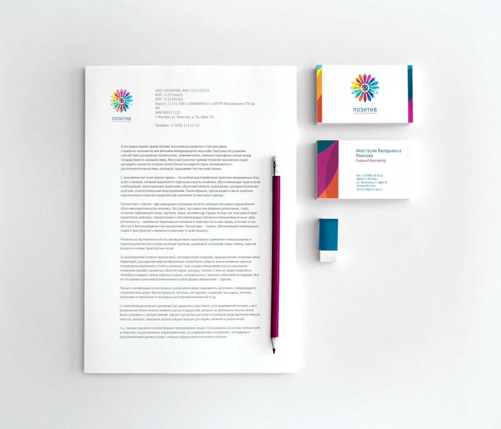 branding Positive
