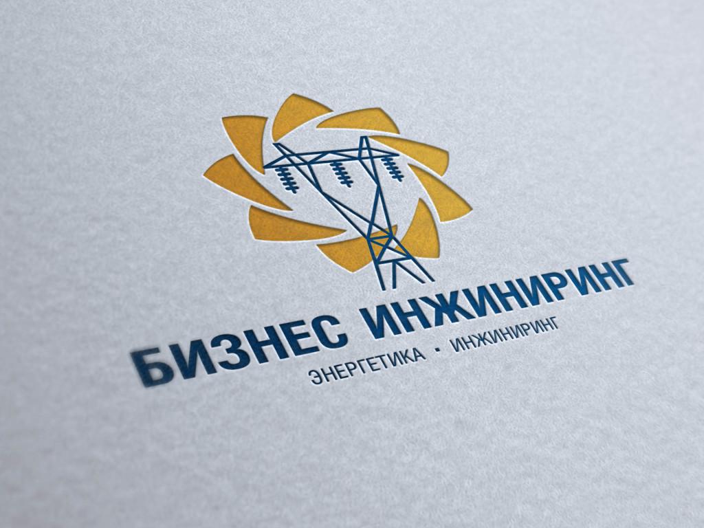 logo Бизнес Инжиниринг