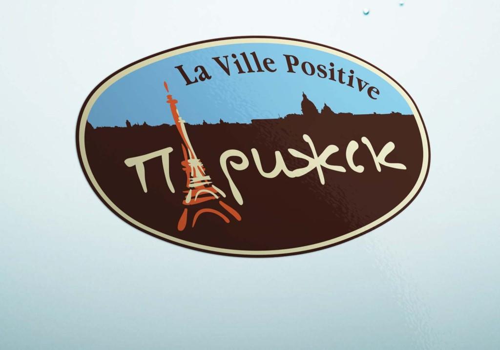 logo Парижск