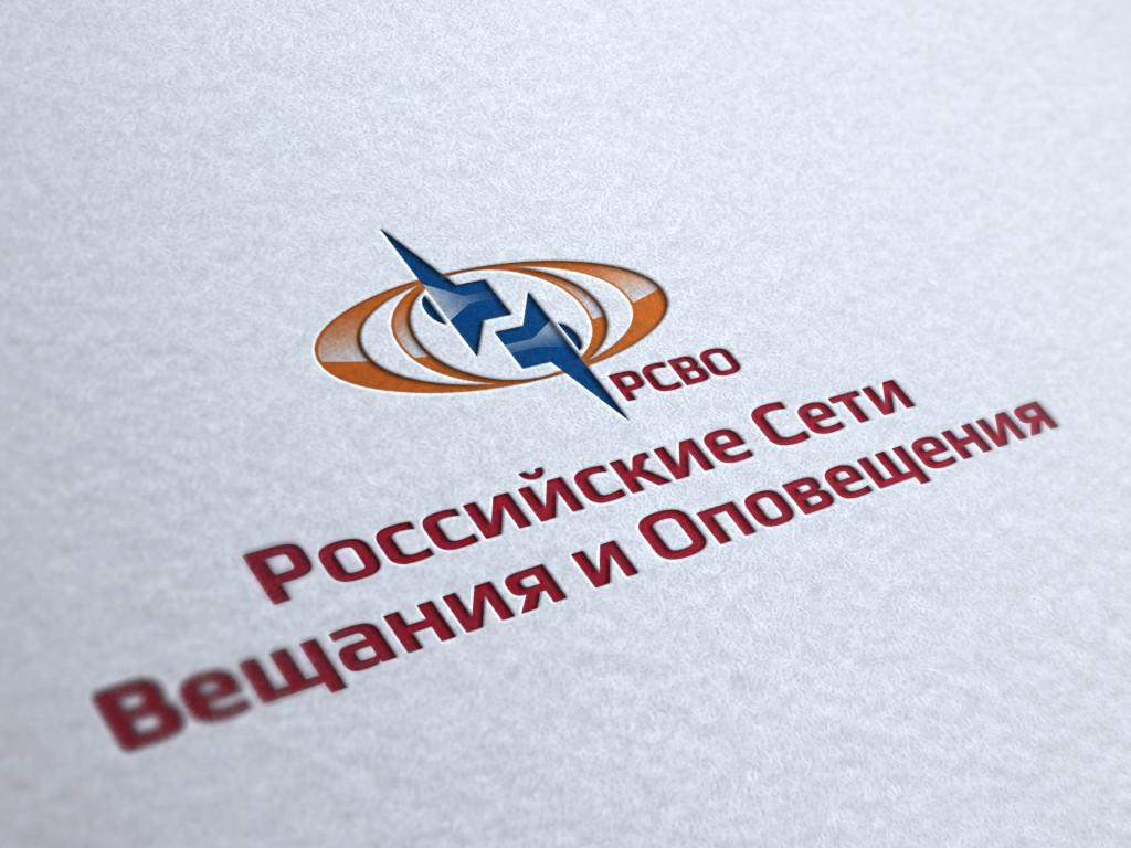 logo РСВО (Российские сети вещания и оповещения)