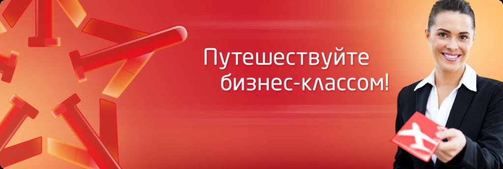 4Aeroexpress_main_1399x470_bus