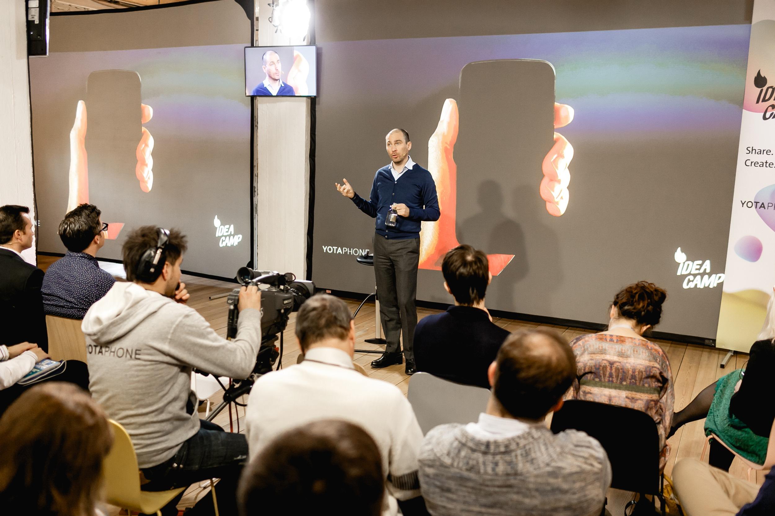4_yota_yotaphone_event_мероприятие_презентация_брендинг_москва_гараж_абрамович