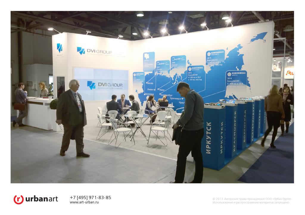 Выставка REX Moscow 2014 стенд для DVI