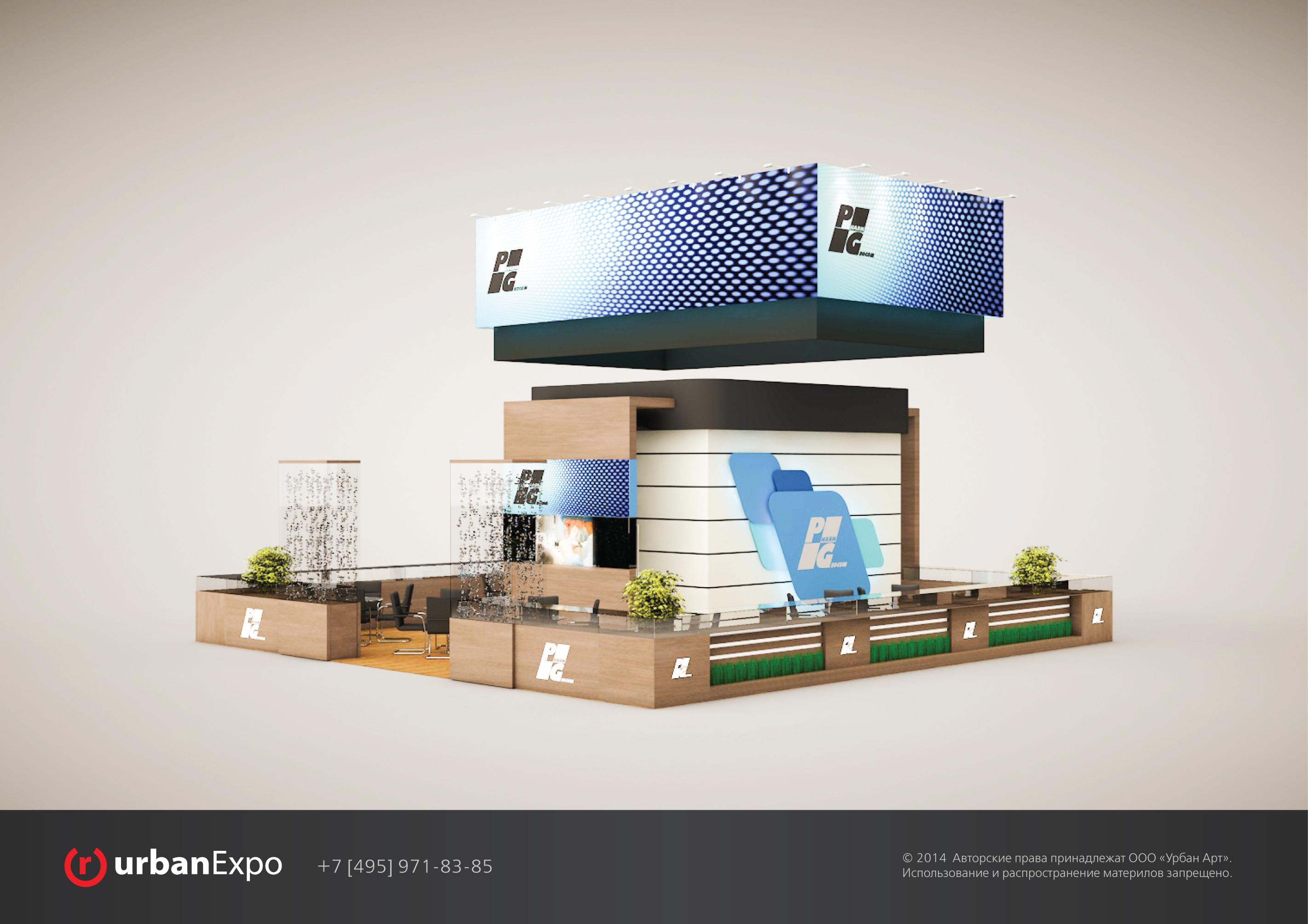 Выставочный стенд компании ФармГеоком