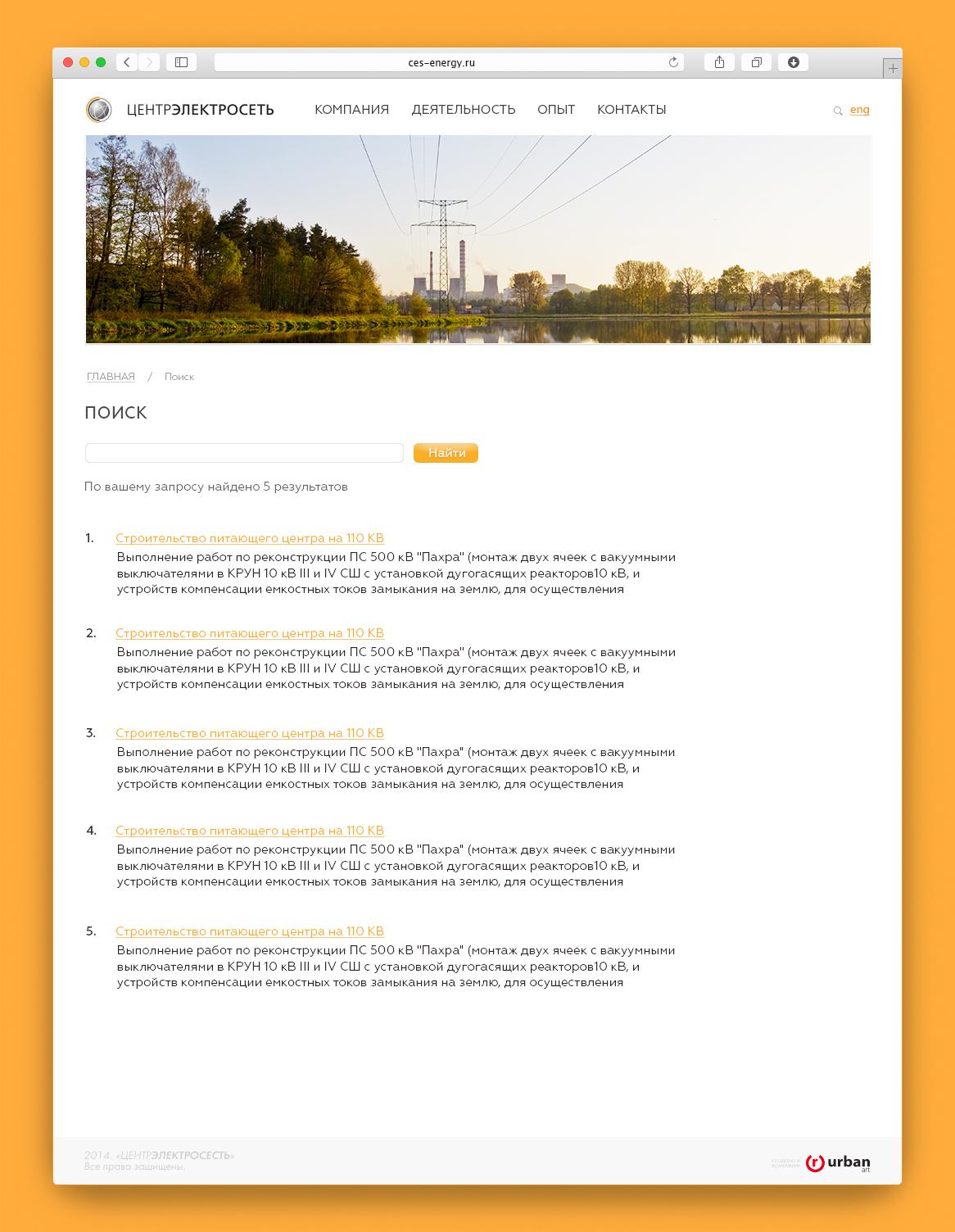 10_сайт_разработка_сайтов_дизайн_брендинг