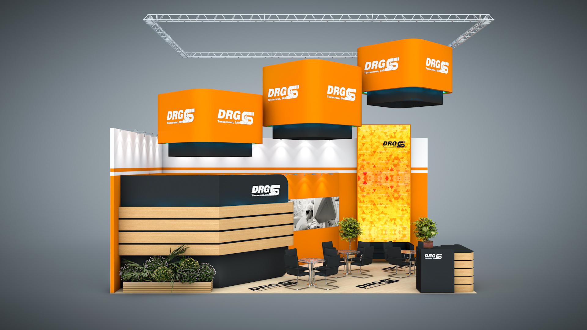 Выставочный стенд для компании DRG технолоджис