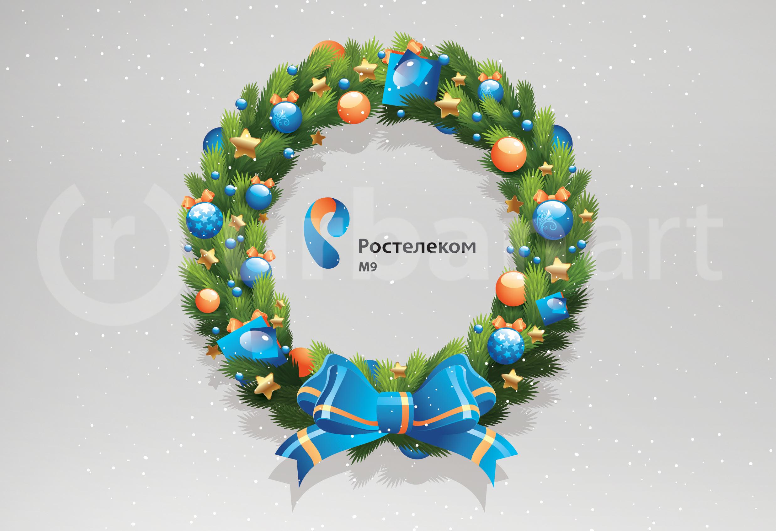 Дизайн и изготовление концепции новогодних подарков для Ростелеком м9
