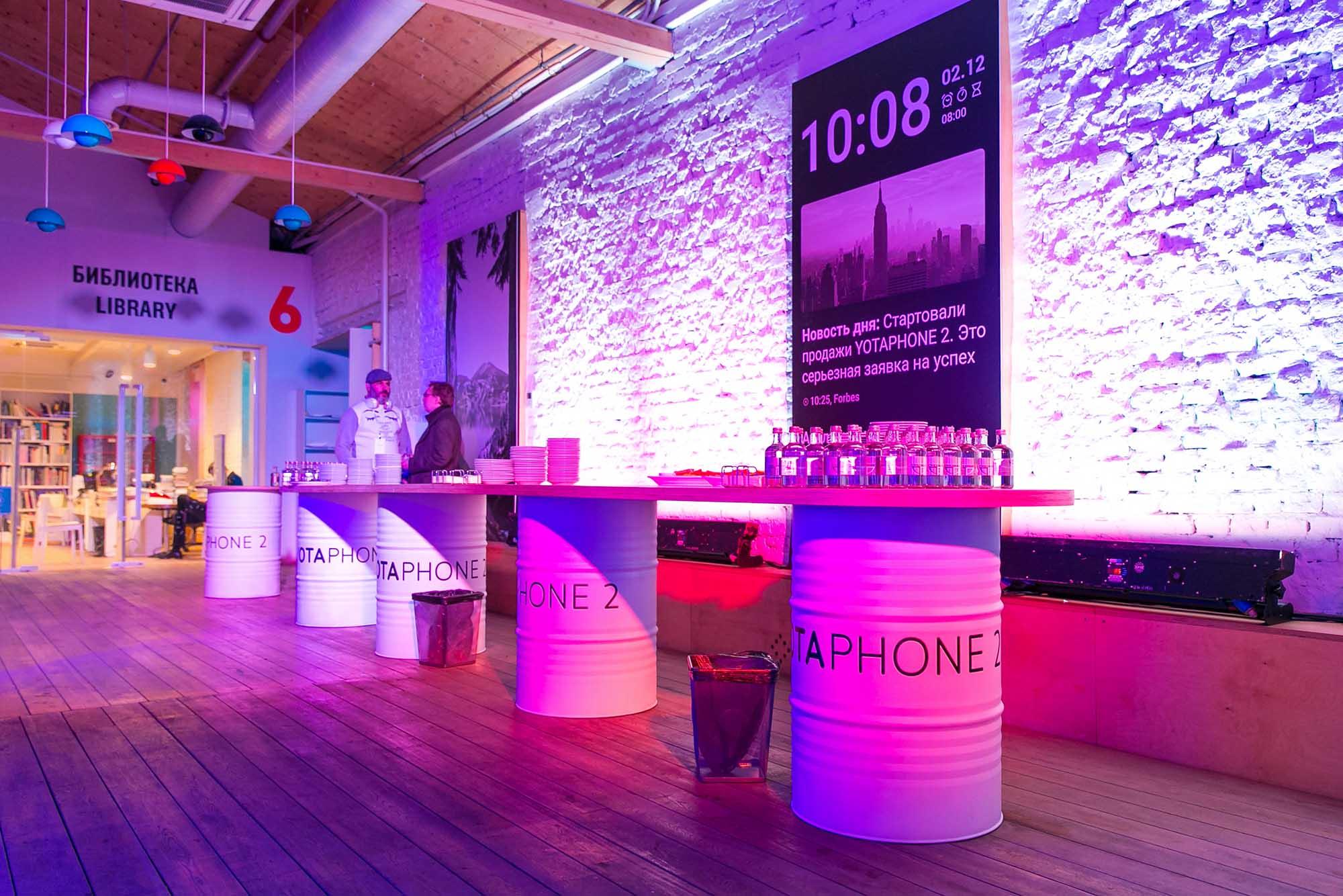 NICK3436_презентация_Event_yota_yotaphone_Urban_moscow