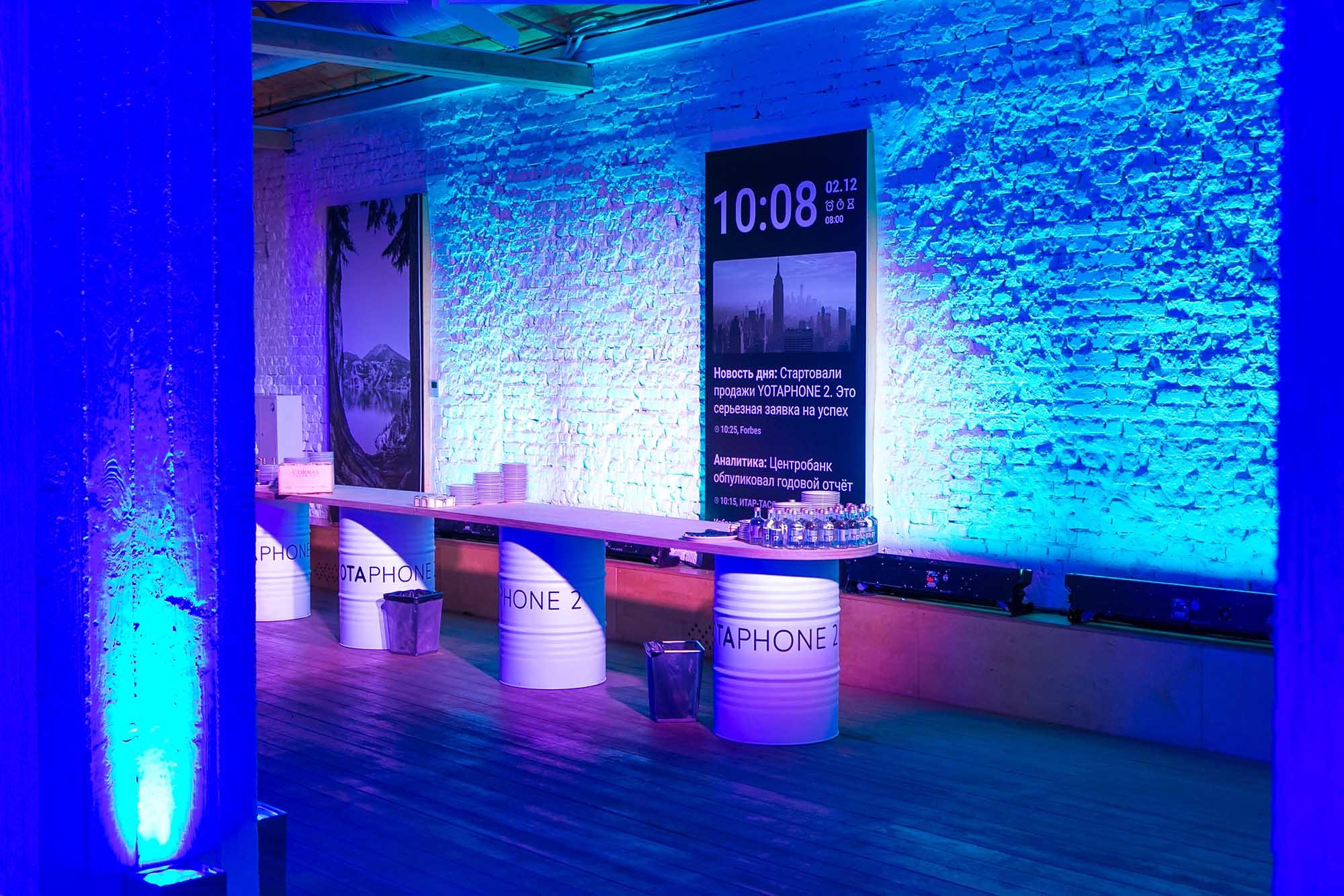 NICK3463_презентация_Event_yota_yotaphone_Urban_moscow