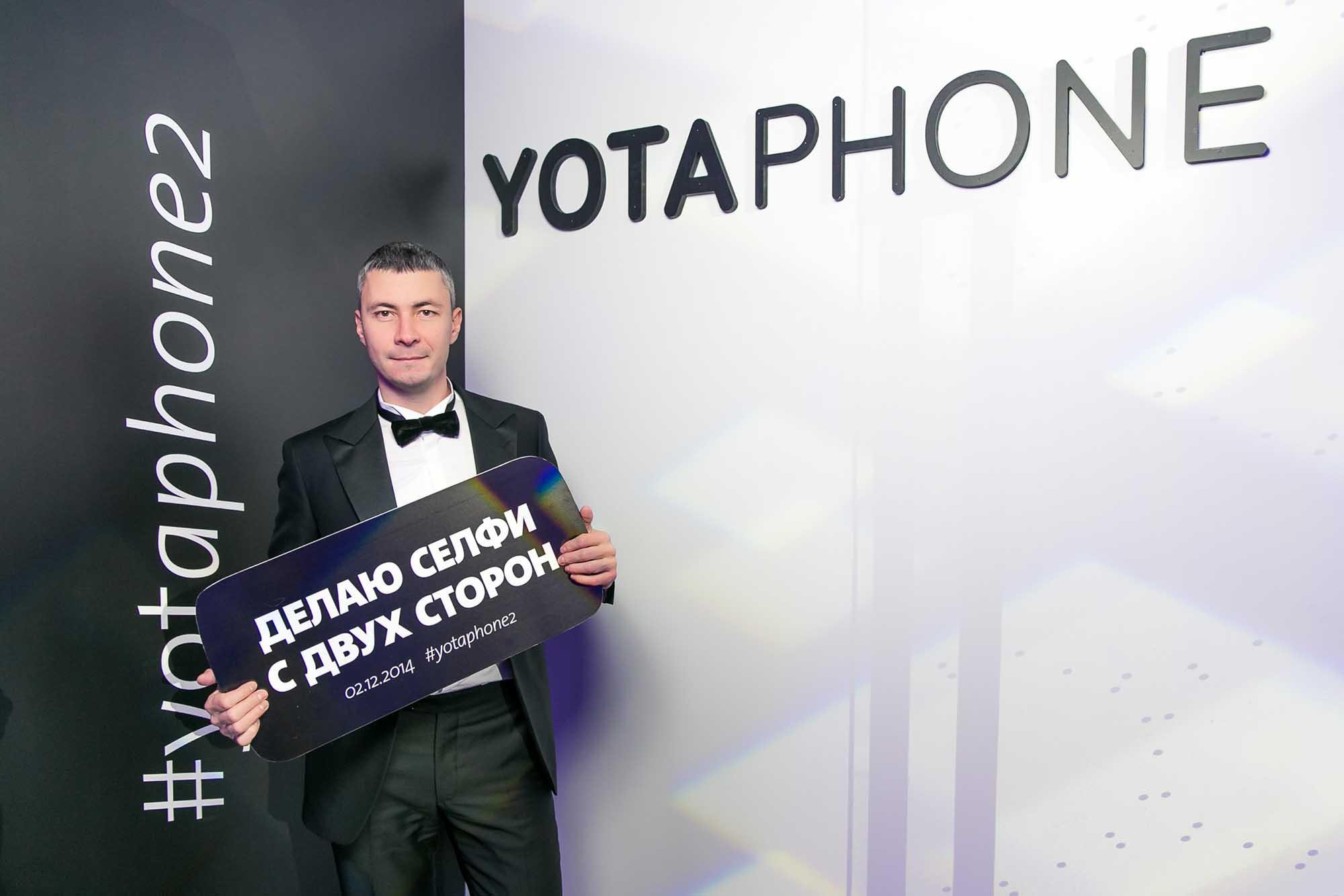 NICK3496_презентация_Event_yota_yotaphone_Urban_moscow