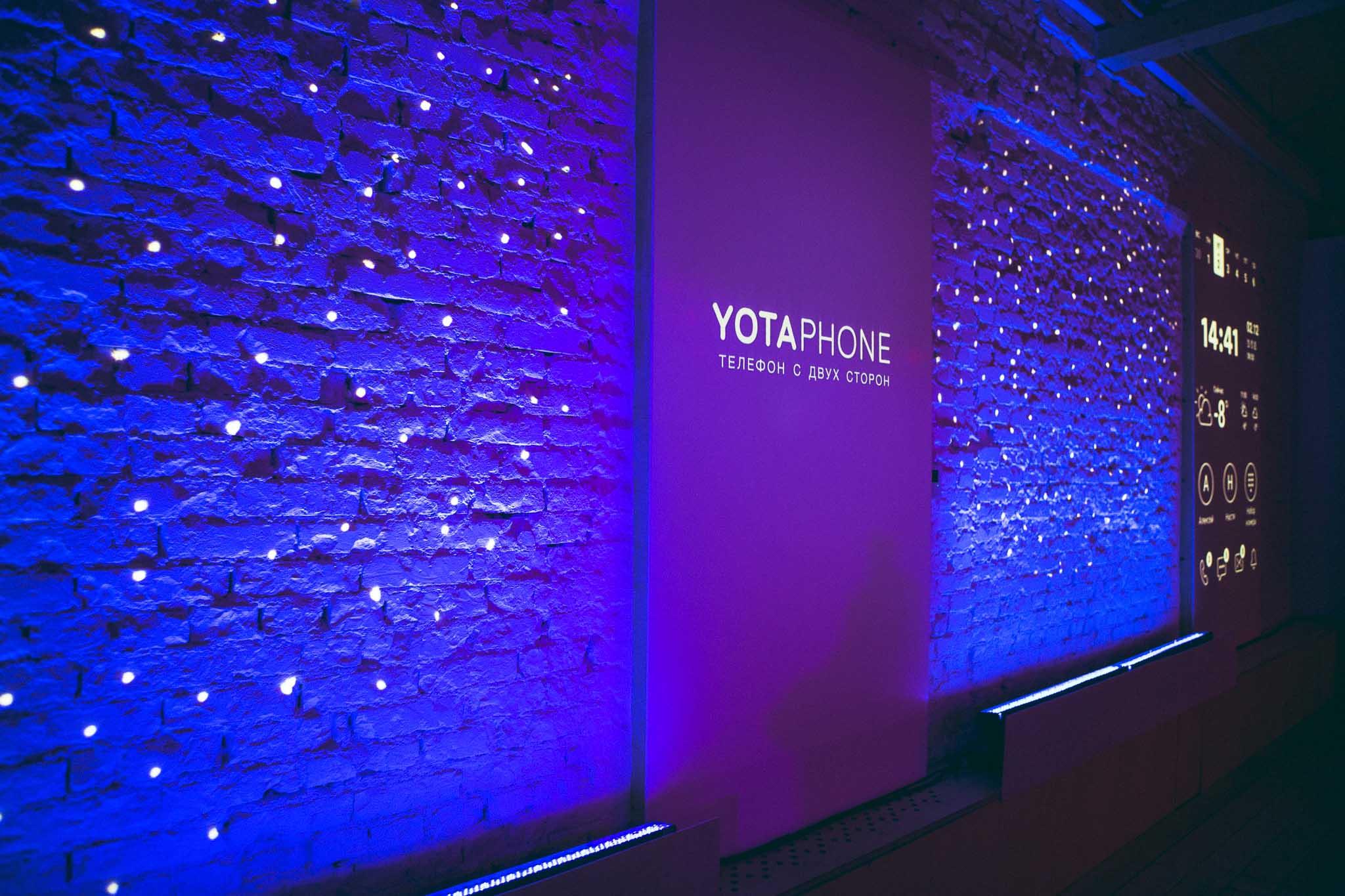 yp_20141202_153921_презентация_Event_yota_yotaphone_Urban_moscow