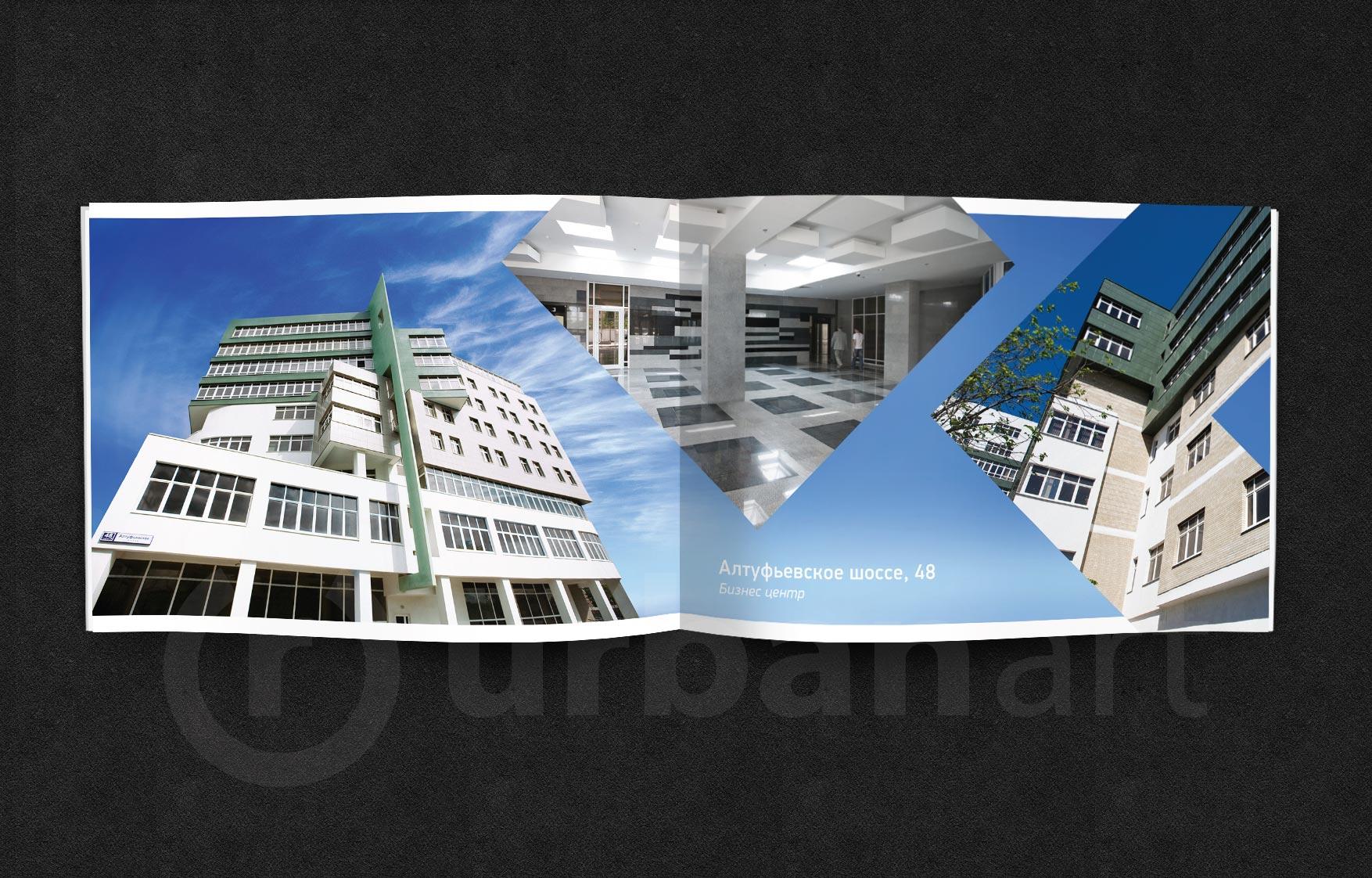 Дизайн буклета компании ОстИнвестСтрой