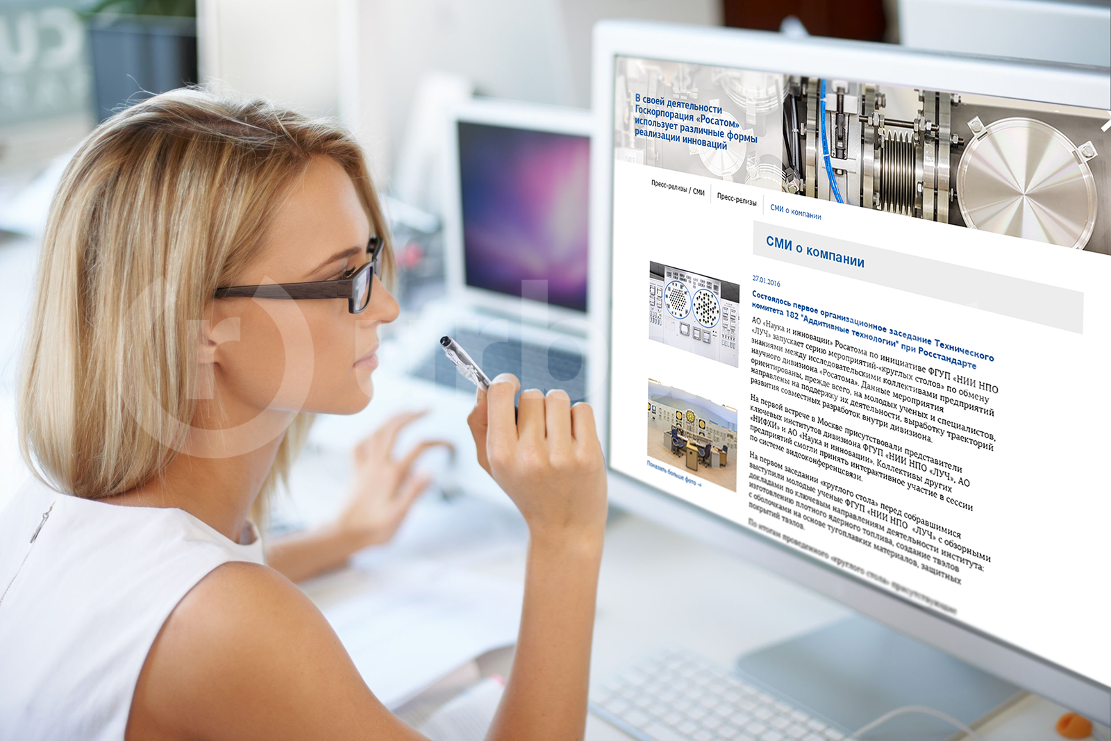 создание интернет сайта НИИ Росатом